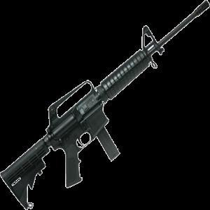 Автоматична пушка