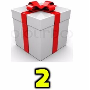 Подарък 2