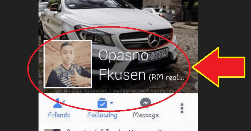 фейсбук приятели