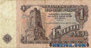 българска банкното 1 лев