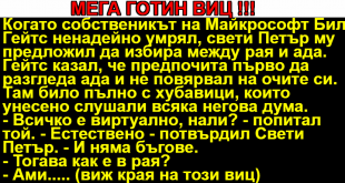 add_text56757756765
