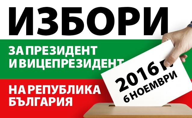 banner_31_bg