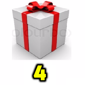 Подарък 4