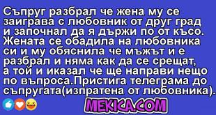addtext_com_mtc1mzawotqwnq