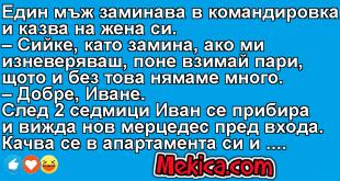 addtext_com_mtczndi1odu5mq