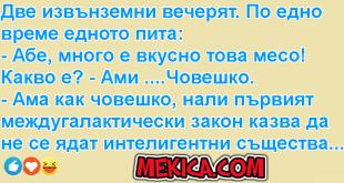 addtext_com_mtgwndixmjc1mtk