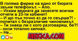 addtext_com_mtkwmjmzmtmwmjg2