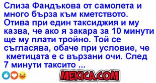 addtext_com_mtkwote5mtc0mjk